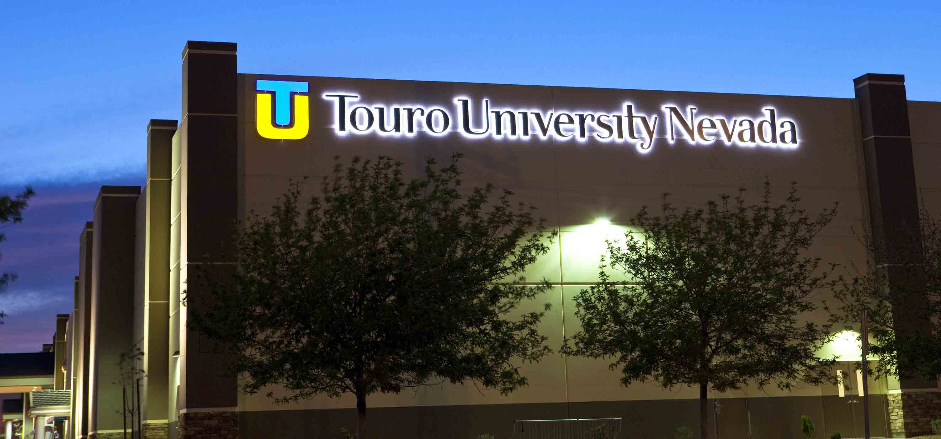 The exterior of Touro Nevada.